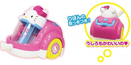 Hello Kitty Cyclone Vacuum Cleaner