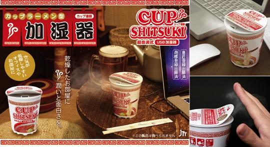 Cup Ramen USB Humidifier