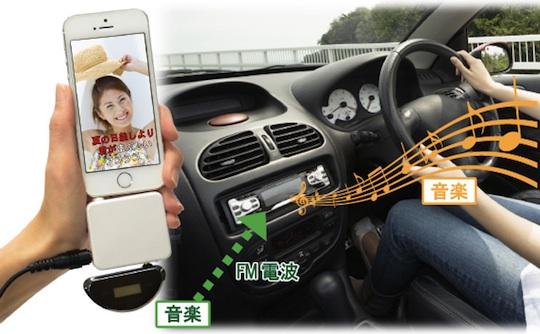 Driving Karaoke Kuruma Utamaru