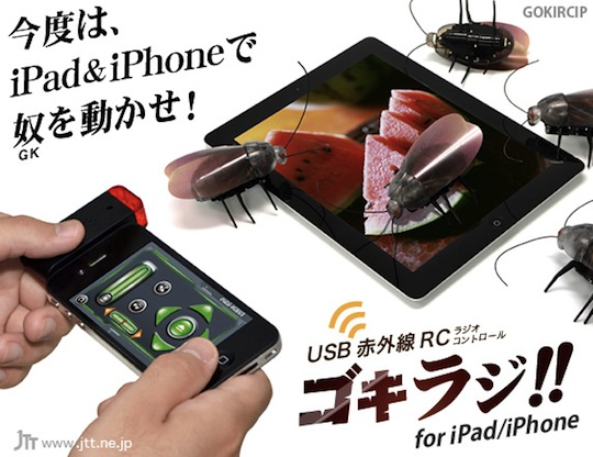Gokiraji iPad, iPhone Remote Control Cockroach