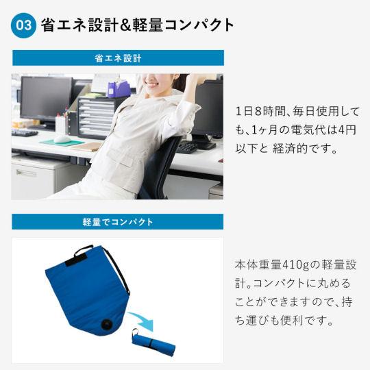 Kuchofuku Cooling Seat