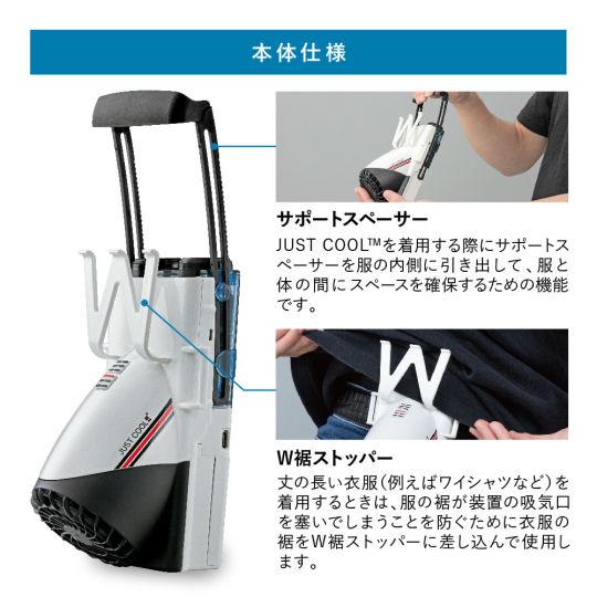 Kuchofuku Just Cool Clip-on Pack