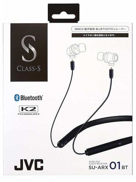 JVC Wireless Audio Receiver Neckband SU-ARX01BT