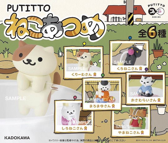 Neko Atsume Kitty Collector Putitto Cup Figures Box