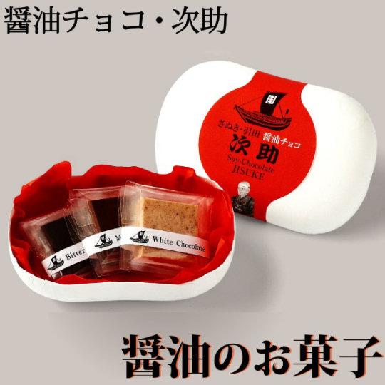 Jisuke Soy Chocolate