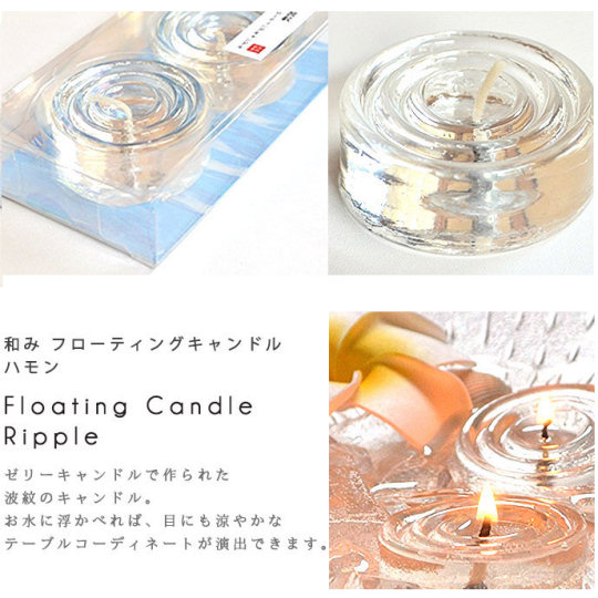 Kameyama Nagomi Floating Relaxation Candles