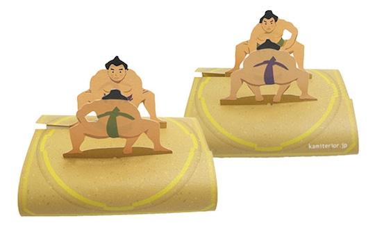 kururu sumo-u Sumo Wrestler Notepad
