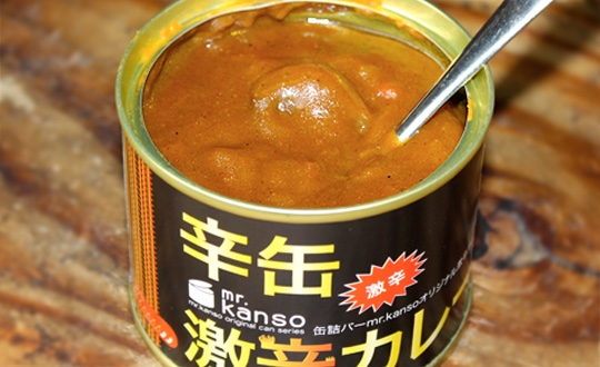 Mr. Kanso Extremely Hot Canned Curry