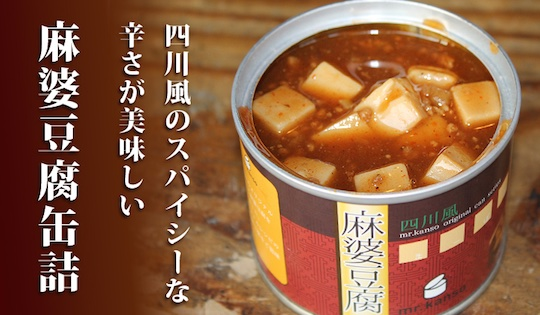 Mr. Kanso Japanese Canned Foods Set of Four
