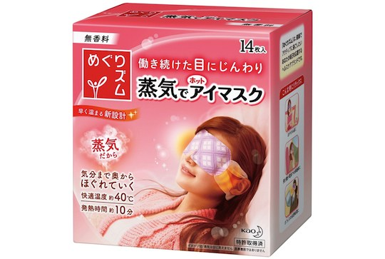 Megurhythm Warming Eye Masks