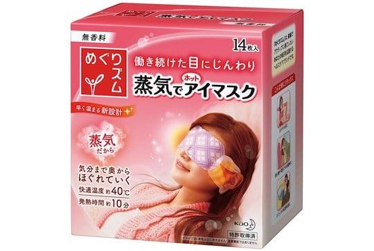 Megurhythm Warming Eye Masks