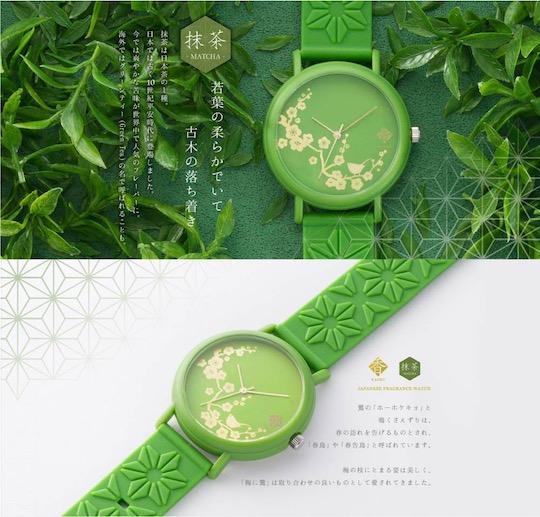 Kaoru Fragrance Watch