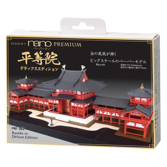 Nano Premium Byodo-in Temple Deluxe Model