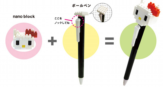 Nanoblock Ballpoint Character Pens