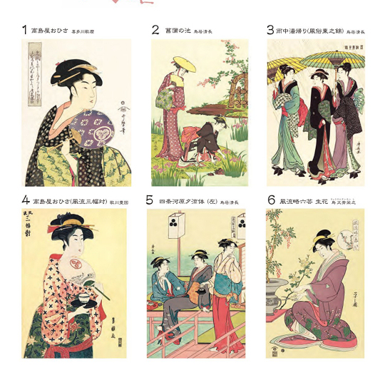 - Coloring Book For Grown-Ups Ukiyoe Beauties Japan Trend Shop