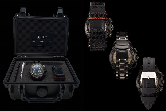 JSDF Japan Self-Defense Forces Tri-Force SP Watch