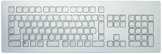 Sui President Aluminum Keyboard