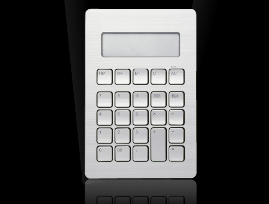 Sui President Series Calculator