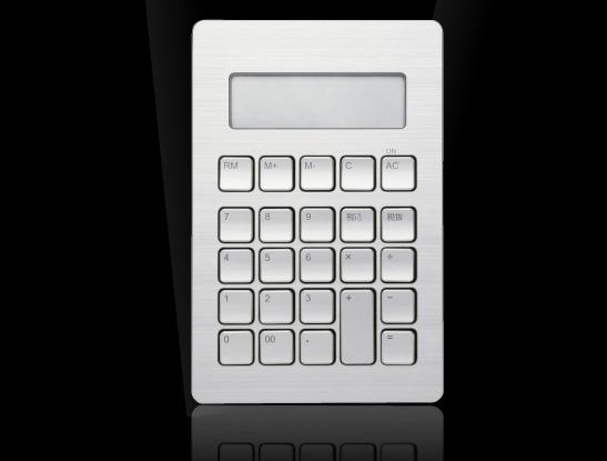Sui President Series Calculator