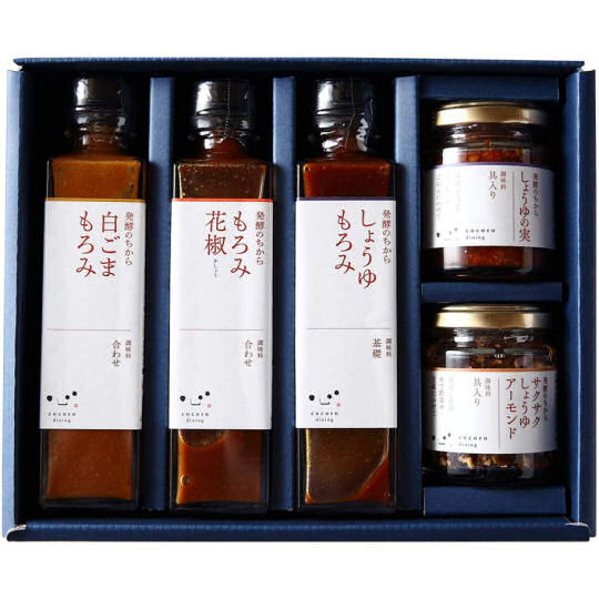 Kikkoman Condiment Set