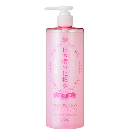 Kiku Masamune Sake Beauty Skincare Lotion