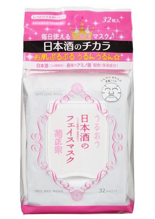 Kiku Masamune Japanese Sake Beauty Face Pack
