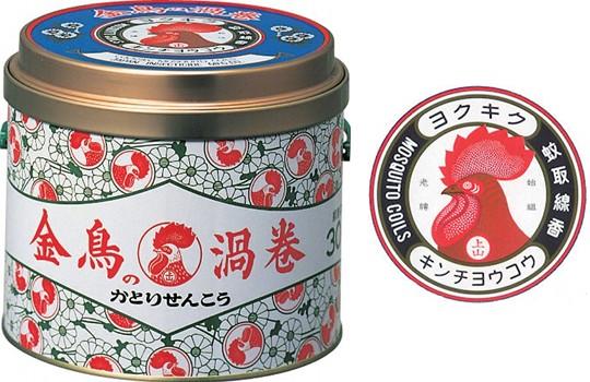 Kincho Uzumaki Katori Senko Mosquito Coil Set