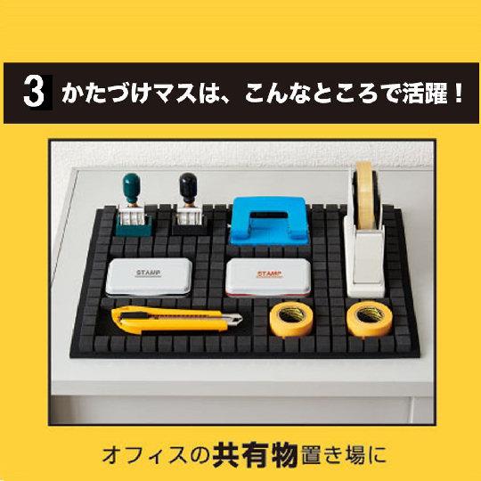 Katazukemasu Desktop Organizer