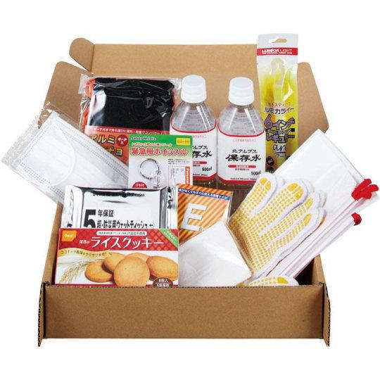 King Jim Ultimate Emergency Home Kit