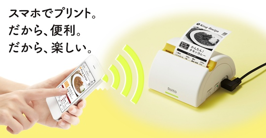 Rolto iPhone Screen Printer by King Jim