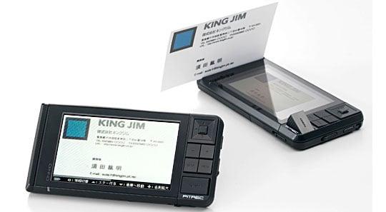 King Jim Pitrec Visitenkarten Aufnahmegerät Japan Trend Shop