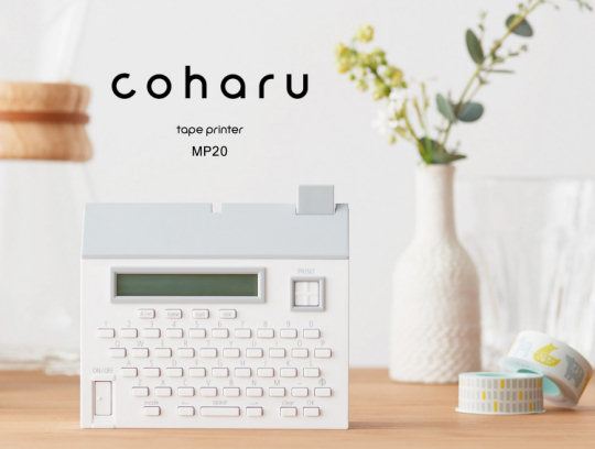 Coharu Customized Tape Printer