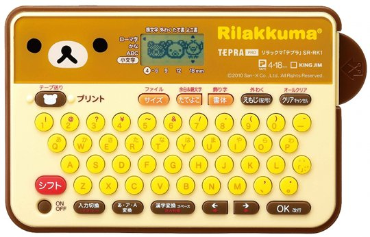 Rilakkuma Label Writer Tepra