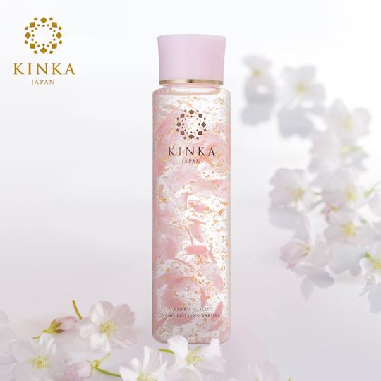 Kinka Gold Nano Lotion Sakura