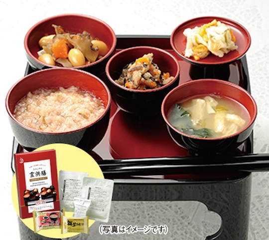 Ryoguzen Offering to the Dead Meal Set