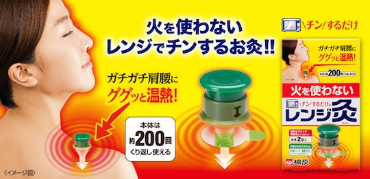 Microwavable Moxa Stick-On Heat Therapy Pack