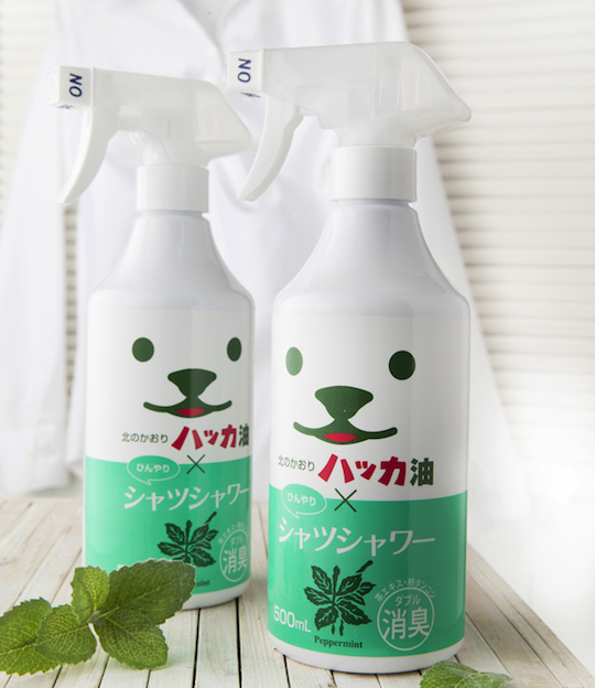 Japanese Peppermint Refreshing Deodorizer Spray
