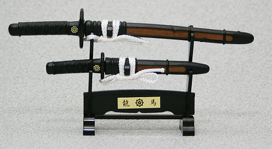 Samurai Letter Opener Set