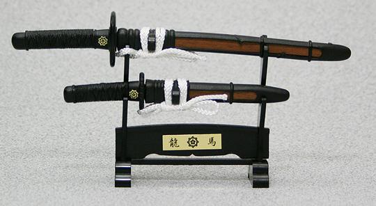 Samurai Letter Opener Set | Japan Trend Shop