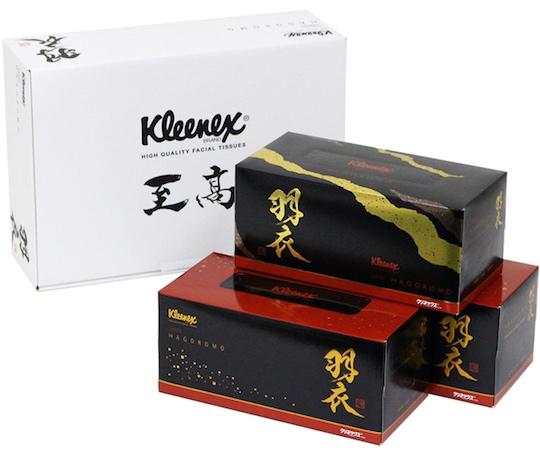 Hagoromo Supreme Kleenex Tissues Gift Set