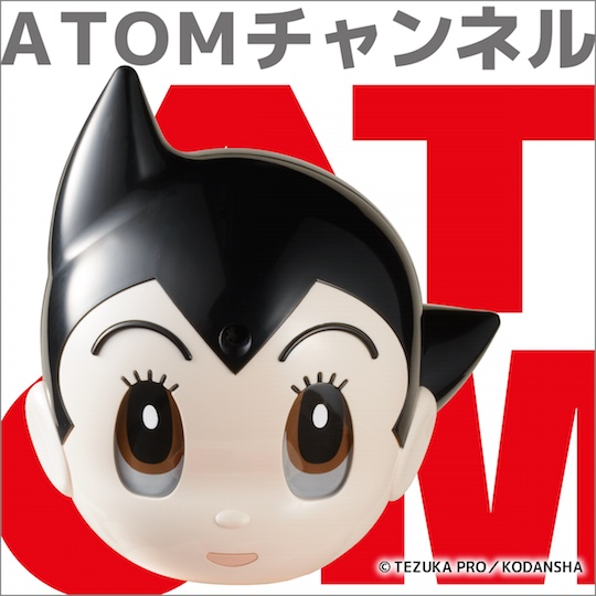 Sitting Atom Astro Boy Communication Robot