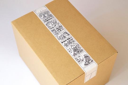 Manga Tape
