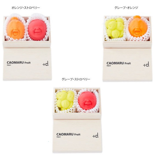 Caomaru Fruit Gift Box Stress Balls (2 Pack)