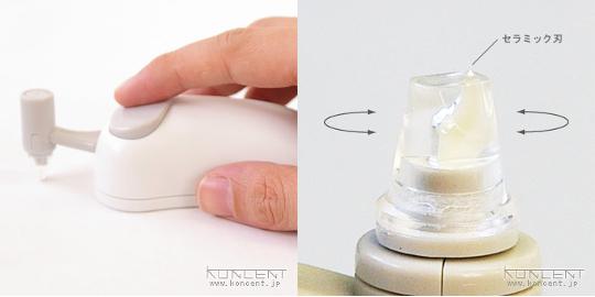 Line Handy Paper Cutter