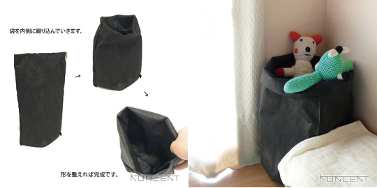 Sumibako Charcoal Trash Can