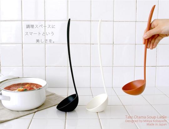 Tate Otama Standing Ladle