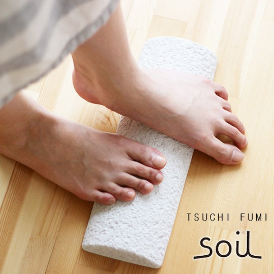 Tsuchi Fumi Foot Massage Block