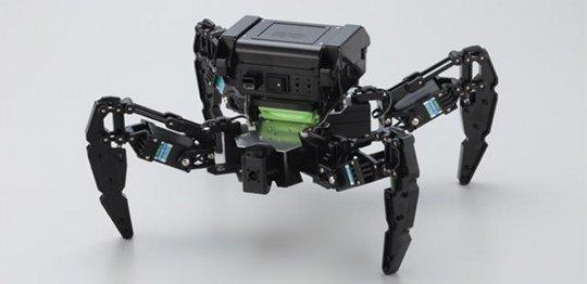 Japan Trend Shop Kondo Quadruped Robot Kmr P4