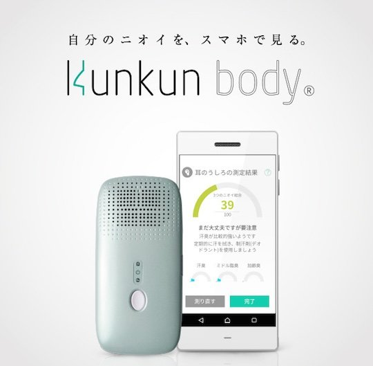 Konica Minolta Kunkun Body Odor Checker