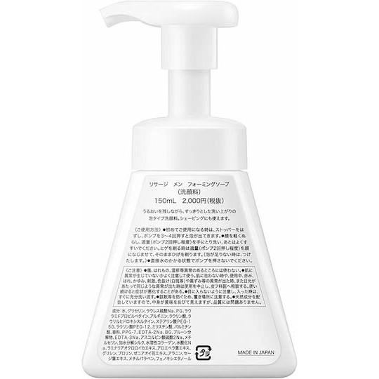 Kanebo Lissage Men Foaming Soap